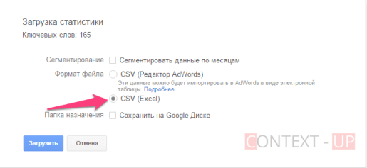 csv-faile
