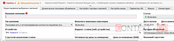 oblast-redaktirovaniya