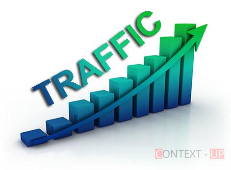 Как увеличить трафик с РСЯ?