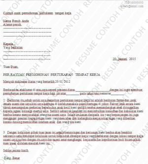 contoh surat permohonan pertukaran tempat kerja contoh