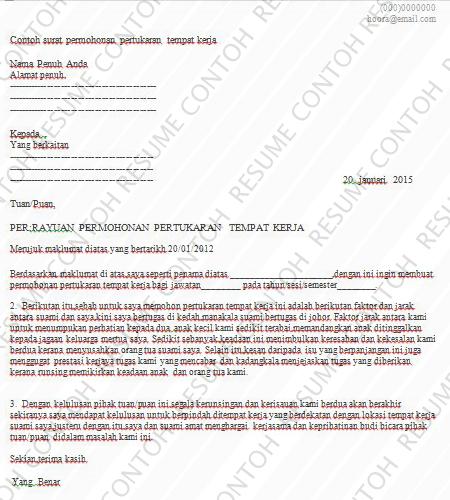 Contoh Surat Rayuan Pertukaran Tempat Kerja Terengganu W