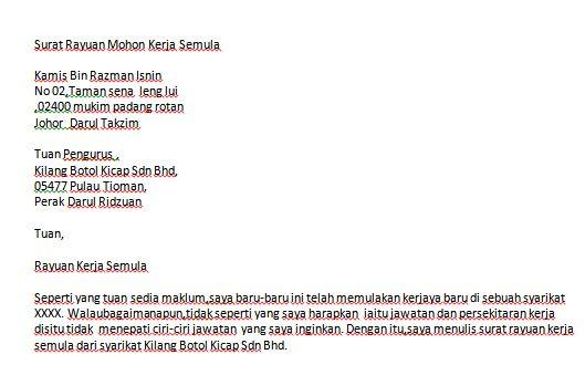 Surat Rayuan Mohon Kerja Semula