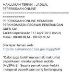 Contoh Soalan Peperiksaan Online Pegawai Penerangan Gred S41