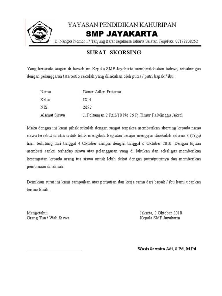 contoh surat peringatan atau skorsing 1 2 3 untuk siswa