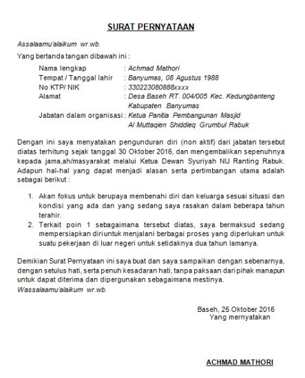 8 Contoh Surat Pernyataan Cerai Terlengkap Contoh Surat