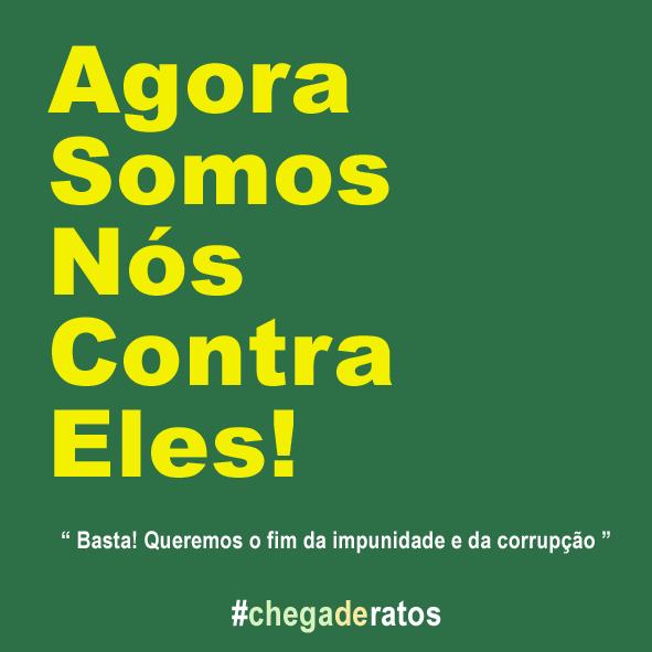 AMANHÃ É O DIA - TODOS JUNTOS POR UM BRASIL MELHOR!!!