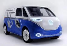 Photo of CES 2020: Volkswagen presenta su plan de conducción autónoma