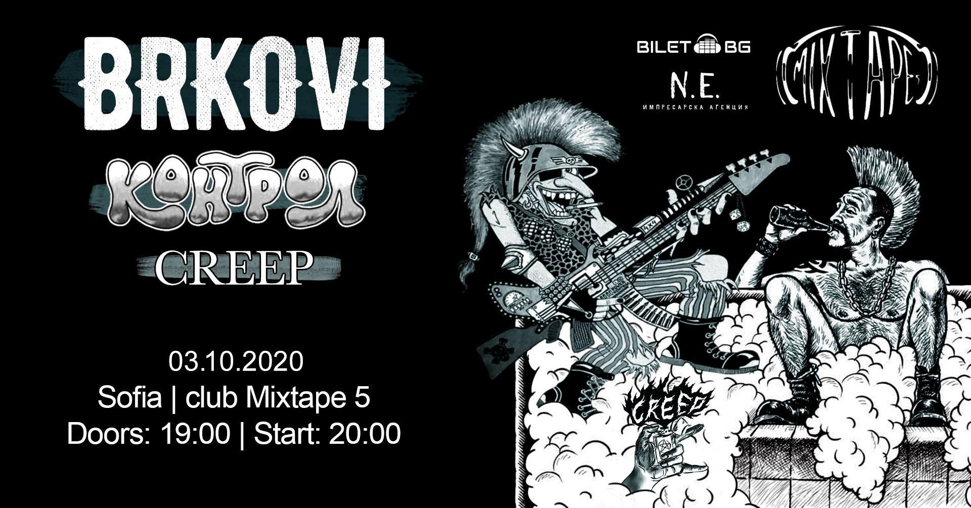 Brkovi / Контрол / Creep – 3 октомври 2020 – Mixtape 5, София