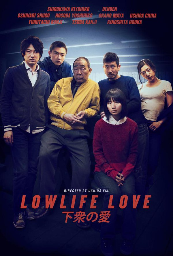 Lowlife Love Film Review [下衆の愛] (2015) - Japanese Shady Industry