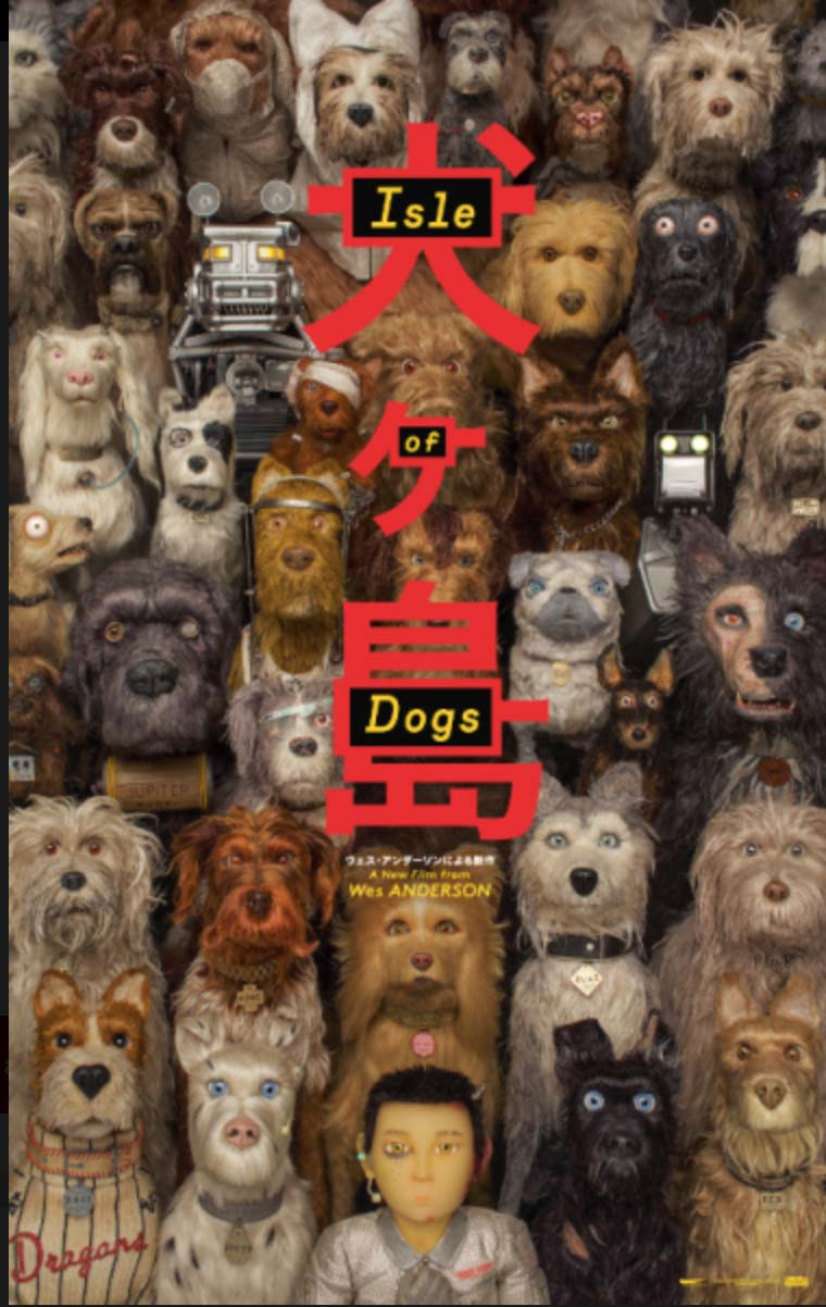 Isle of Dogs film review post image
