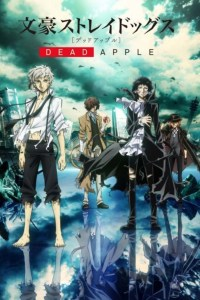Bungou Stray Dogs Dead Apple film poster