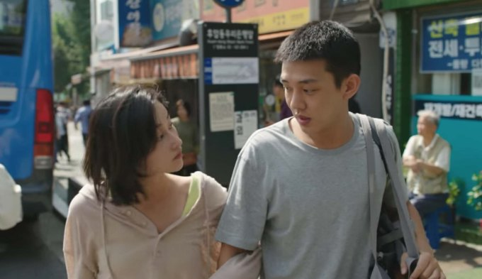 Burning film review Yoo ah in and Jong jeong seo