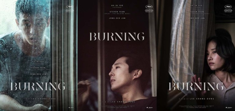 Burning film review korean post image controller companies