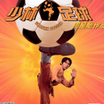 Shaolin Soccer film review post image Controller Companies