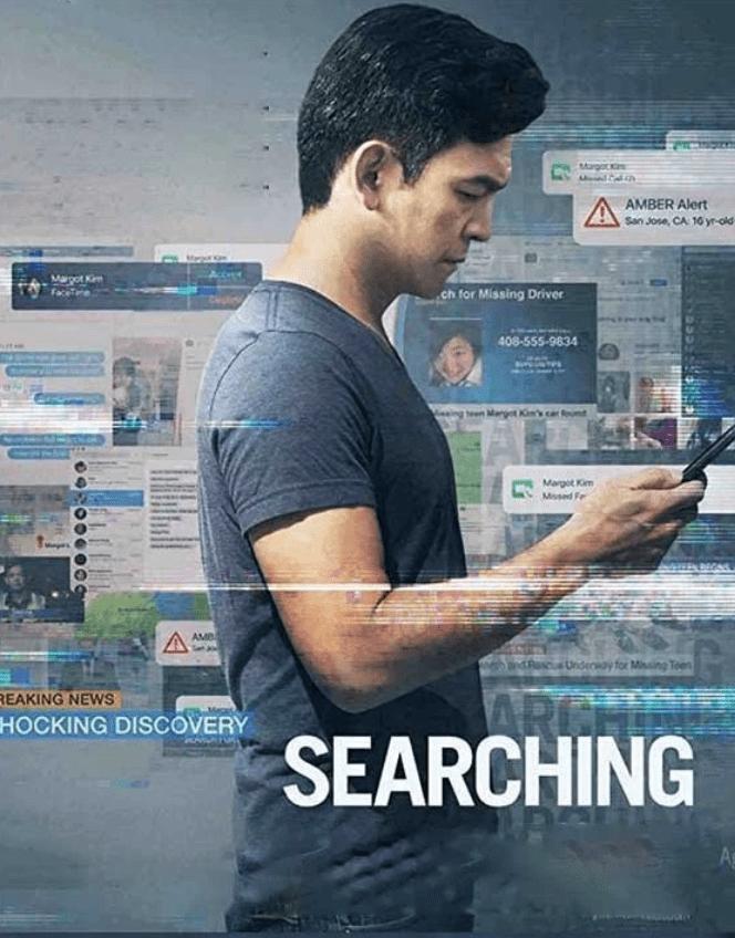 SEARCHING 网络迷踪电影评价 post image controller companies