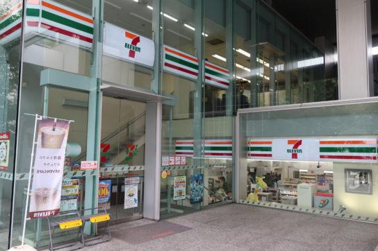 セブン-イレブン/沖縄に100%子会社を設立