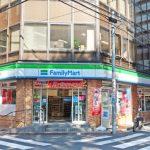ファミリーマート/24時間営業を見直し、数店で営業時間短縮の実験