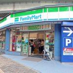 ファミリーマート/サークルK、サンクスのブランド転換店が3000店突破