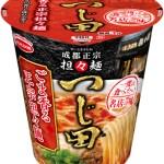 エースコック/「一度は食べたい名店の味 つじ田 ごま香る正宗担々麺」発売