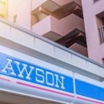 ローソン、金融庁へ銀行業免許の予備審査を申請 1300億円を調達 | 財経新聞