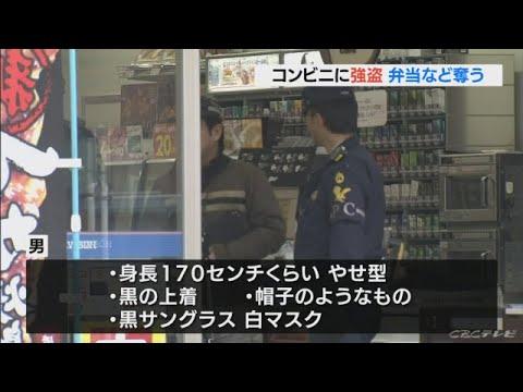 コンビニ強盗 弁当や雑誌奪う 愛知・豊田