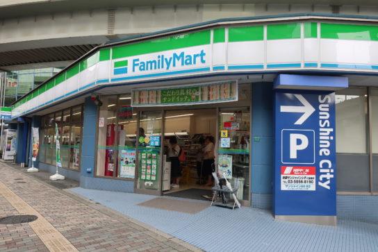 ファミリーマート/福井と石川でレイアウトに女性目線取り入れた店舗