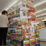 「ドンキ化」でコンビニ反撃 ファミマ改革、来店客回復に異業種タッグ