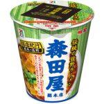 セブン&アイ/「森田屋總本店」「らーめん弥七」の味をカップ麺で再現
