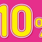 アイスクリーム10%引き/セブン-イレブン