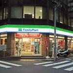 ファミリーマート/成人誌の販売中止