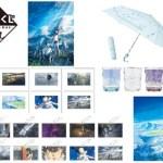 「天気の子」関連商品 合計6品を7月23日(火)より販売|ローソン公式サイト