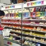富山の個人経営コンビニ、地元食材活用 変わり種メニューで大手に対抗
