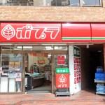 ポプラ/3~8月、弁当の消費期限延長し営業損失3600万円に縮小