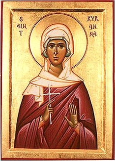 The Holy Martyr Kyriaina (Κυριαίνα) - Ancient Faith Convergence Movement