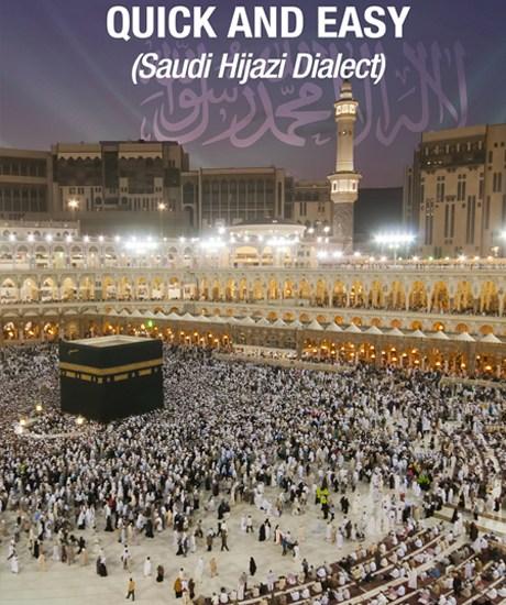 SaudiHijazi