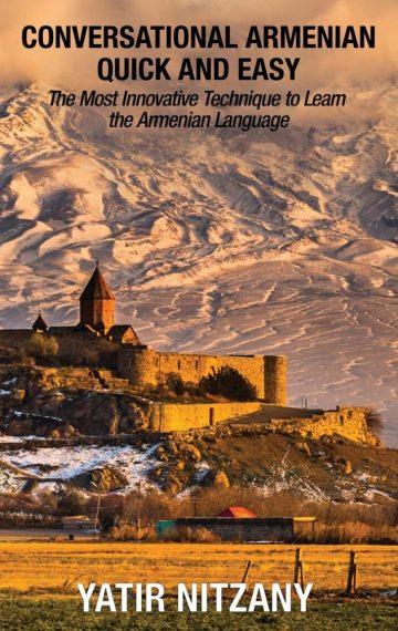 The Armenian Language