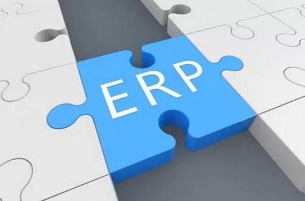 A Importância de um Sistema ERP Para Design
