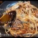 【料理 簡単】B級グルメおうちでカフェご飯!