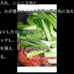 【料理 簡単】イカの塩辛と小松菜炒めが旨い❗️