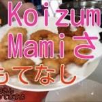 男の料理旅513 Koizumi Mamiさん来訪準備