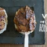 手作りくるみ味噌で五平餅!余ったごはんで簡単料理 | Vegan Kitchen with ayano hayasaki