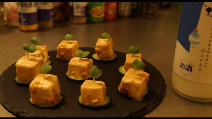 【おつまみ】クリームチーズの醤油麹漬け