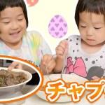 【親子クッキング】レンジで簡単チャプチェをつくろう!!【韓国料理】