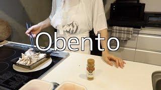 【お弁当】平日の朝から作るお弁当_鶏肉とキノコ