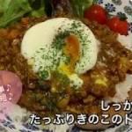 【しっかり栄養満点料理 ♯53】たっぷりきのこのドライカレー〜MUSHROOM DRY CURRY〜