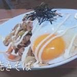 簡単ソース焼きそば:料理動画#8
