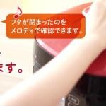 \ かんたん/ マイコン電気圧力鍋 KOIZUMI(コイズミ) 煮込み料理から時短ごはん、スイーツまで。