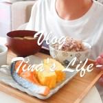 SUB)【Vlog】一人暮らしの和朝食
