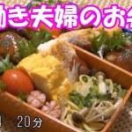 【お弁当】豆腐ハンバーグ 和風パスタ クリームコロッケ 卵焼き ウインナー【Obento】