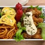【チキン南蛮弁当】お弁当作り♪ブロッコリーのおかかポン酢和え・枝豆卵焼き